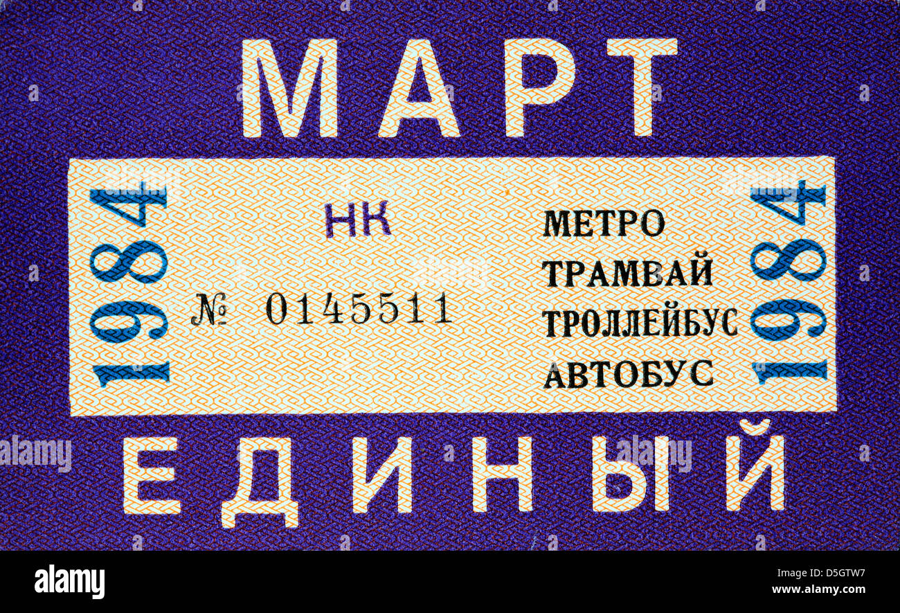 Tarjeta de viaje mensual para el transporte público de Moscú, marzo de 1984 Foto de stock