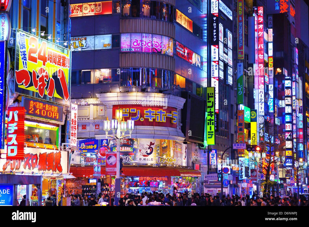 Shinjuku, Tokio, Japón, el paisaje urbano. Foto de stock