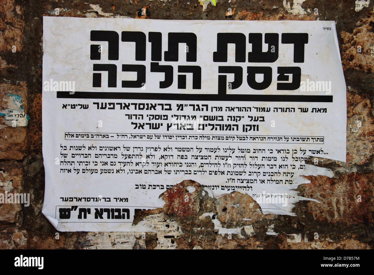 Frase de acuerdo a la ley judía religiosa (2005), Jerusalén Imagen De Stock