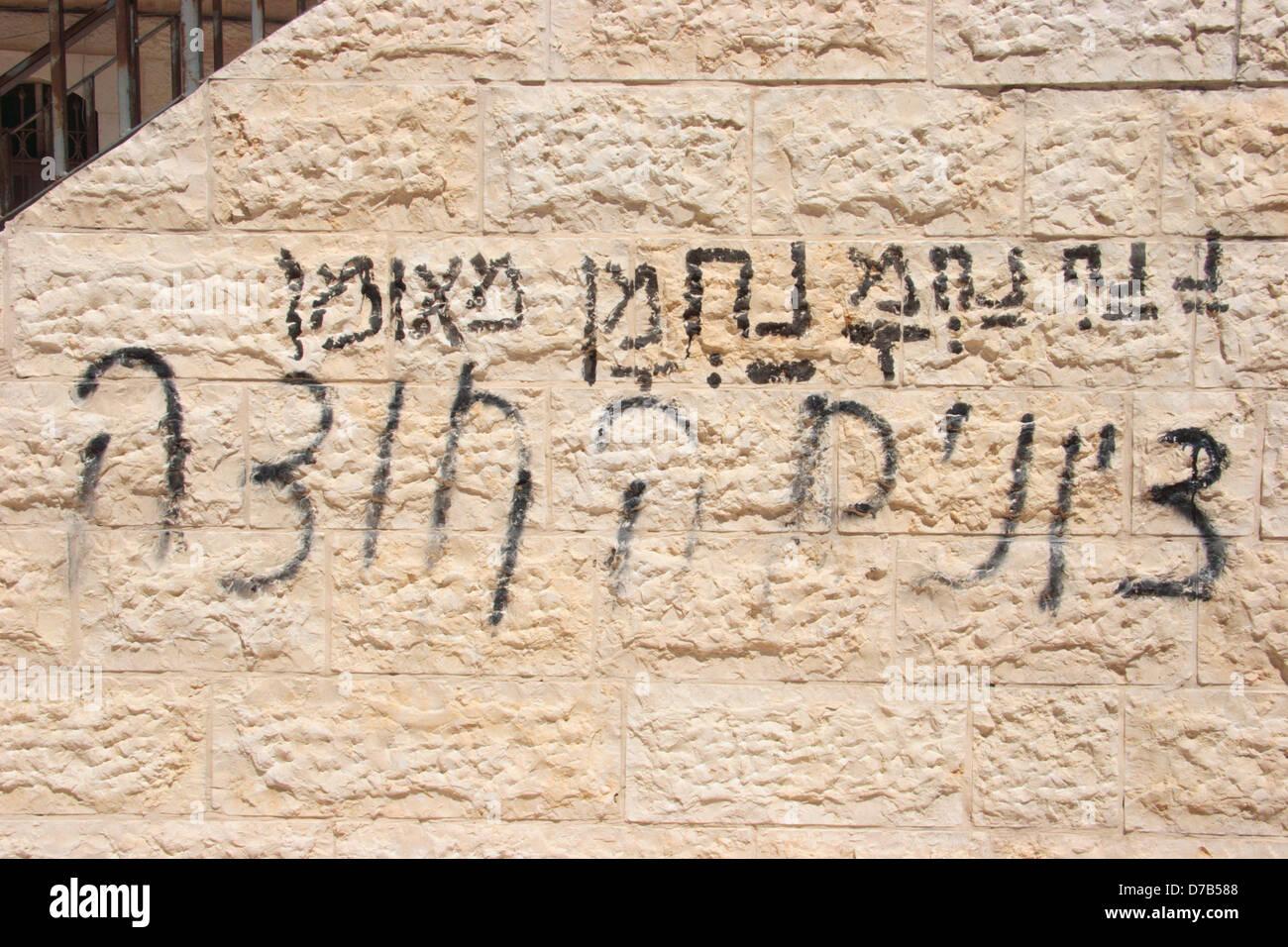 Graffiti en Mea Shearim, en Jerusalén (2005). Imagen De Stock