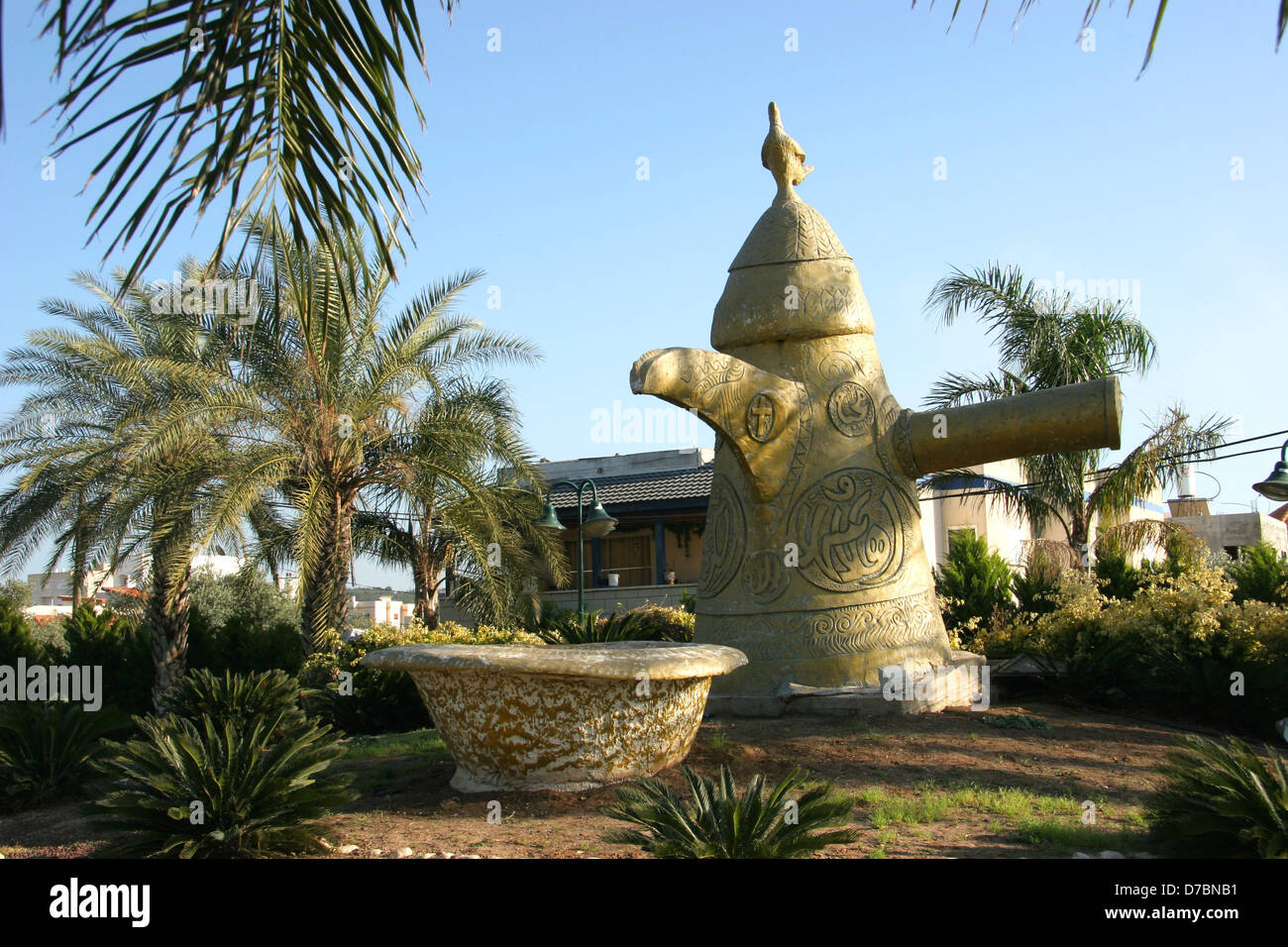 Escultura de una aldea Al-Maker finjan en Galilea. Foto de stock