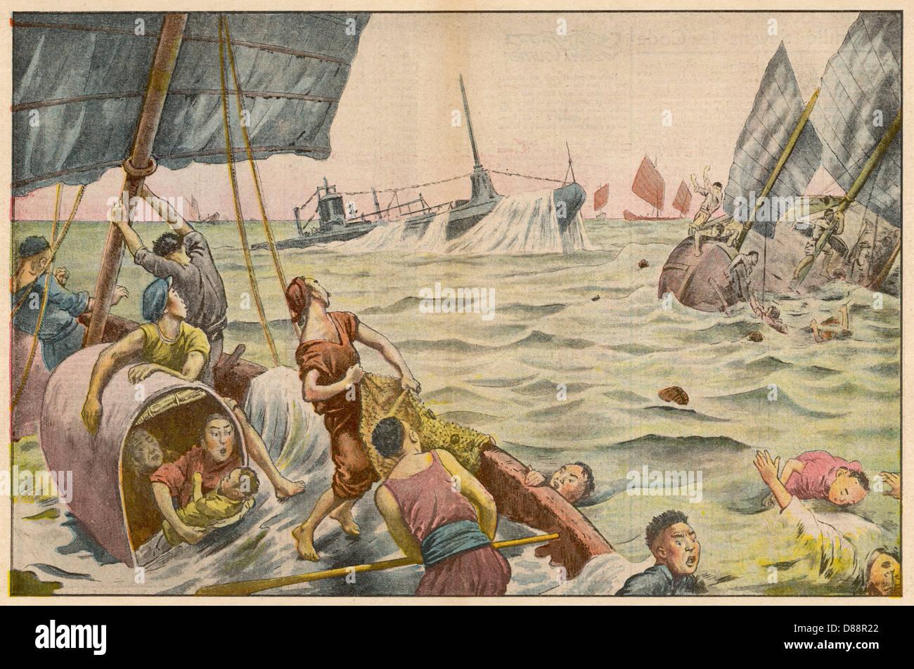 Jap Submarino Horror Imagen De Stock