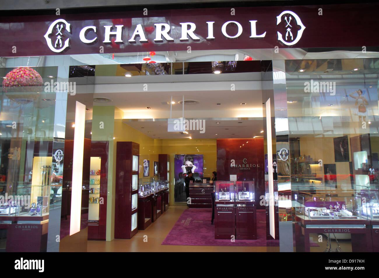 Las tiendas en Singapur Marina Bay Sands tiendas de joyas joyería Charriol entrada frontal Imagen De Stock