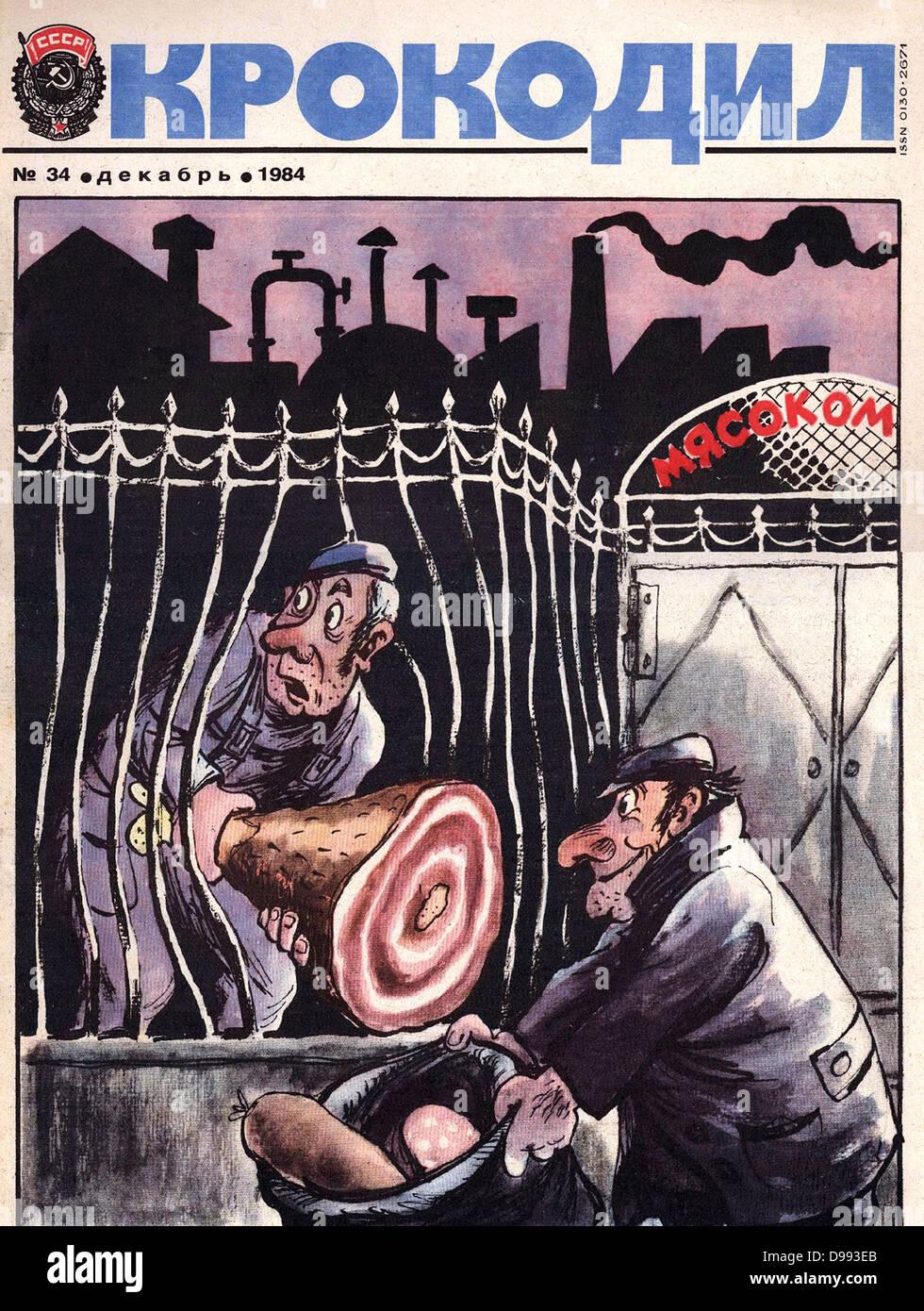 Cartoon ruso soviético de la Era de la Guerra Fría. 1980 Imagen De Stock
