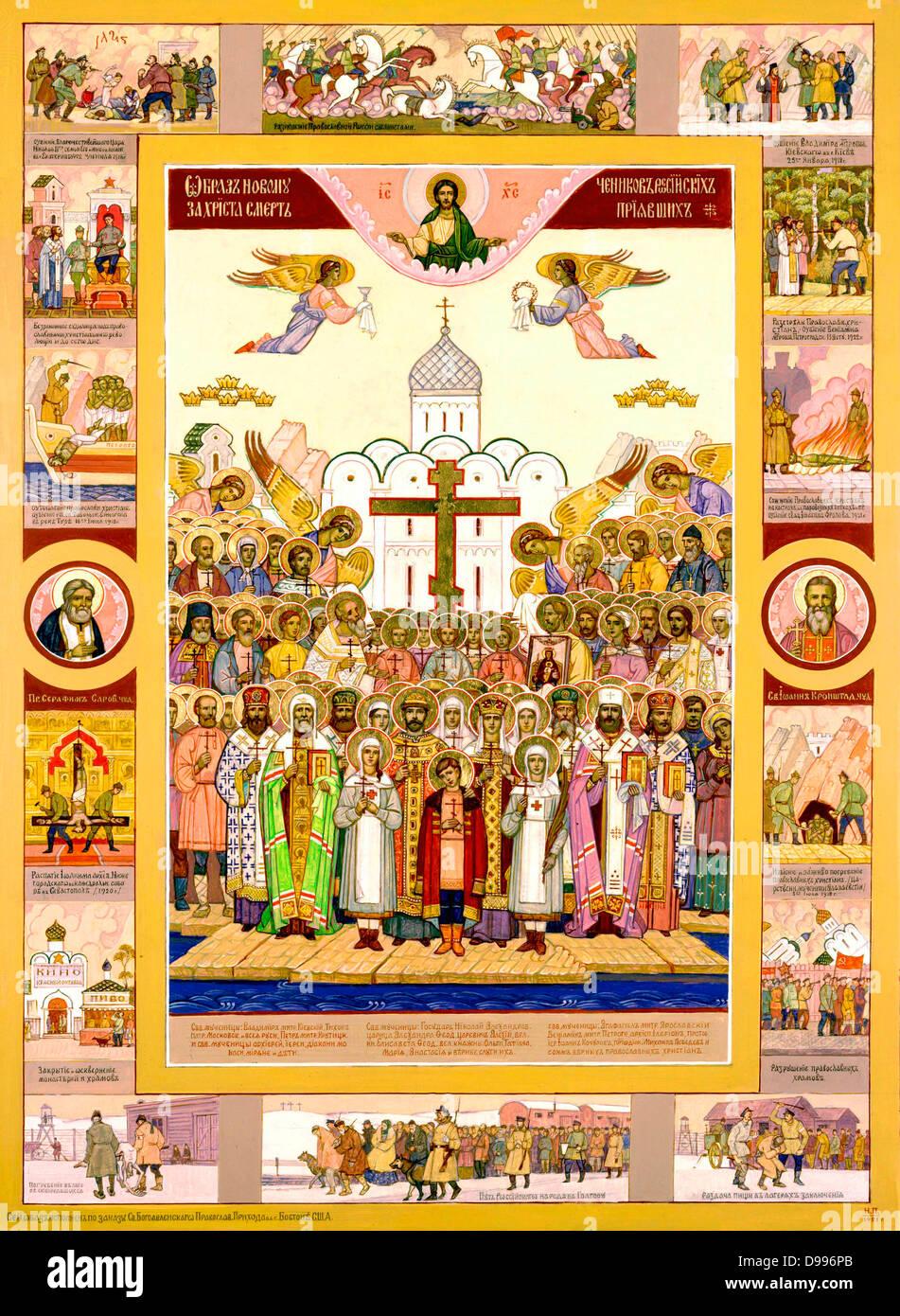 Icono moderno data de 2005 mostrando los santos de la Iglesia ortodoxa rusa, incluida la familia imperial del zar Imagen De Stock