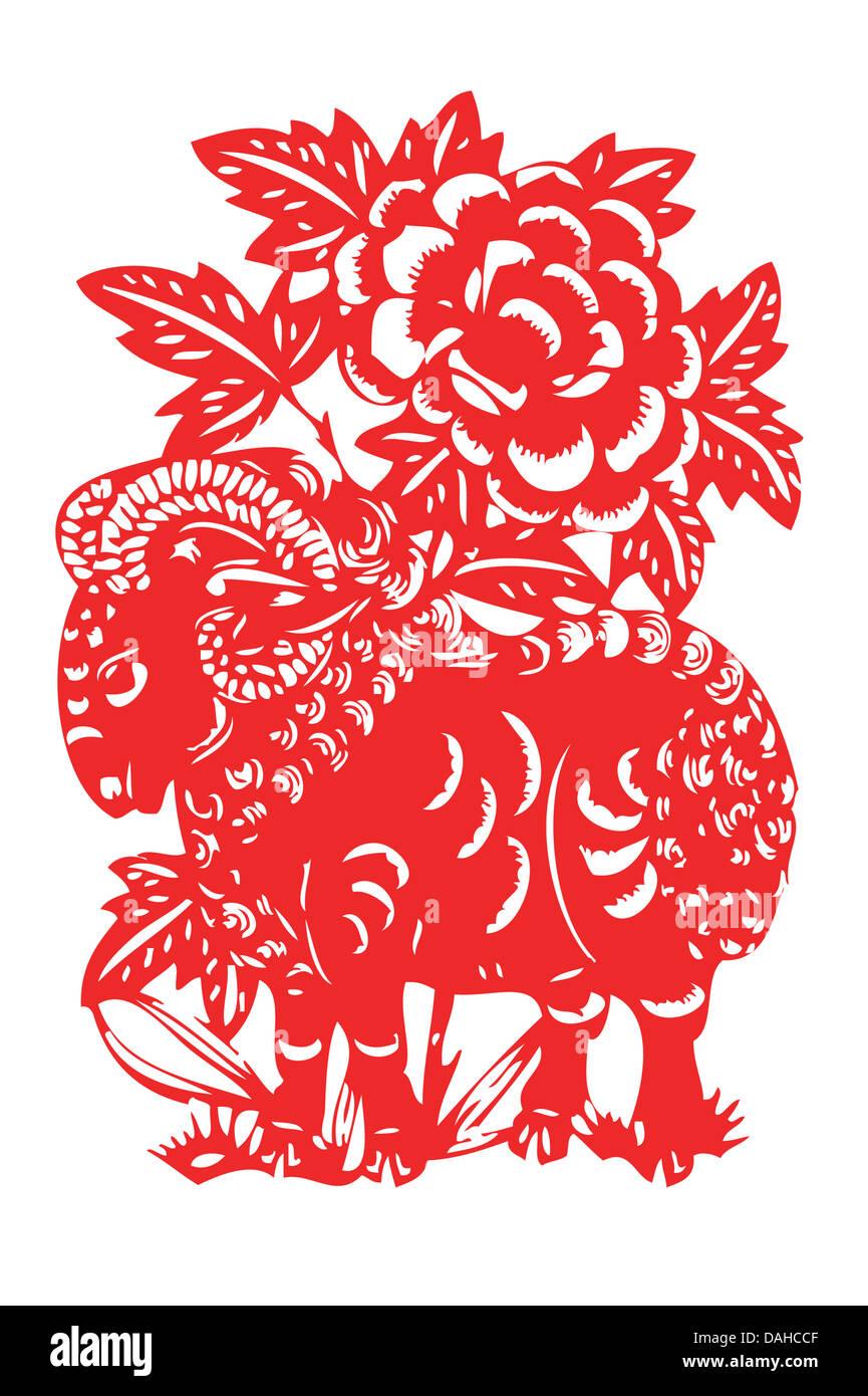 Papercut CHINO Horóscopo Chino doce animales Imagen De Stock