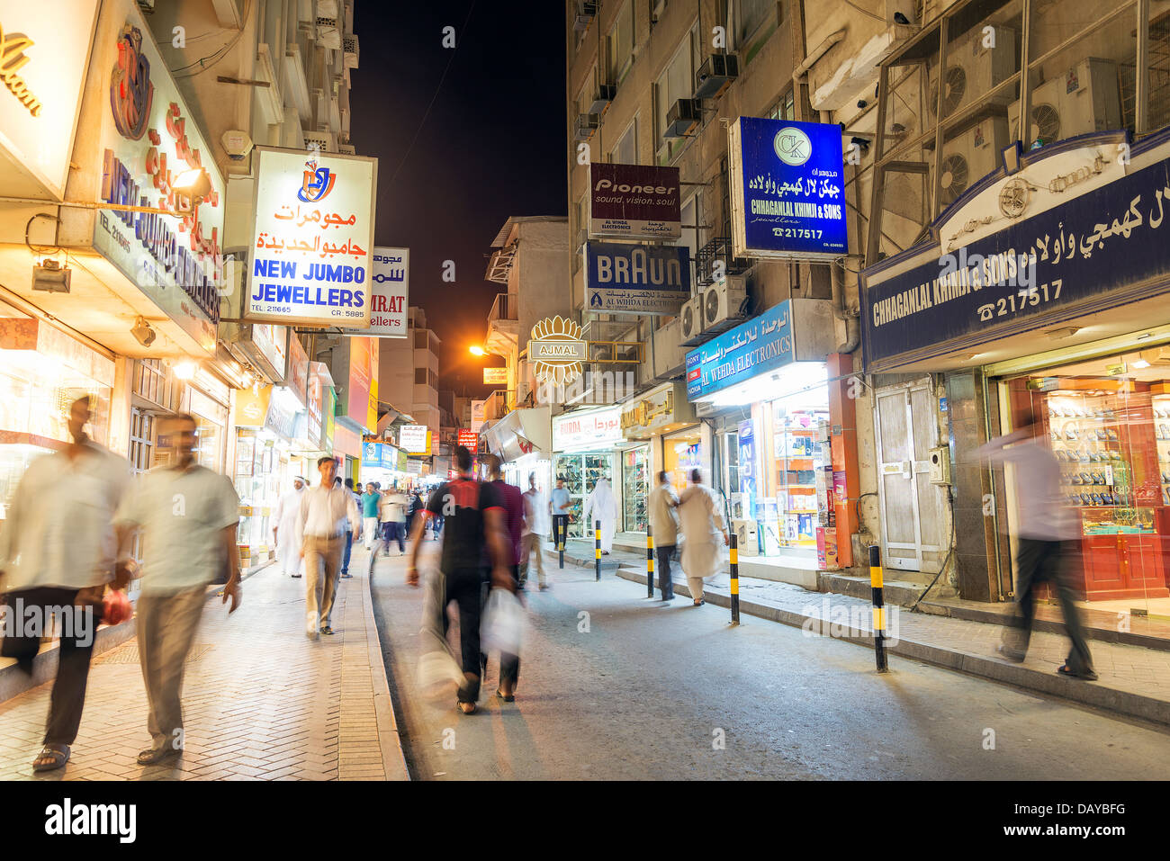 Zoco de Manama, Bahrein Imagen De Stock