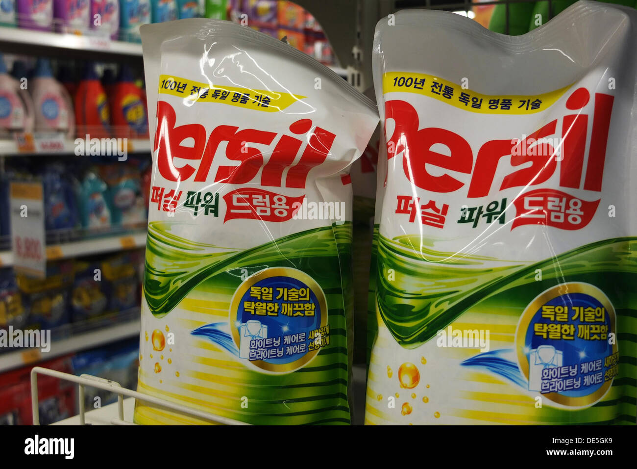 Corea del Sur: detergente Persil en hipermercado en Seúl Foto de stock