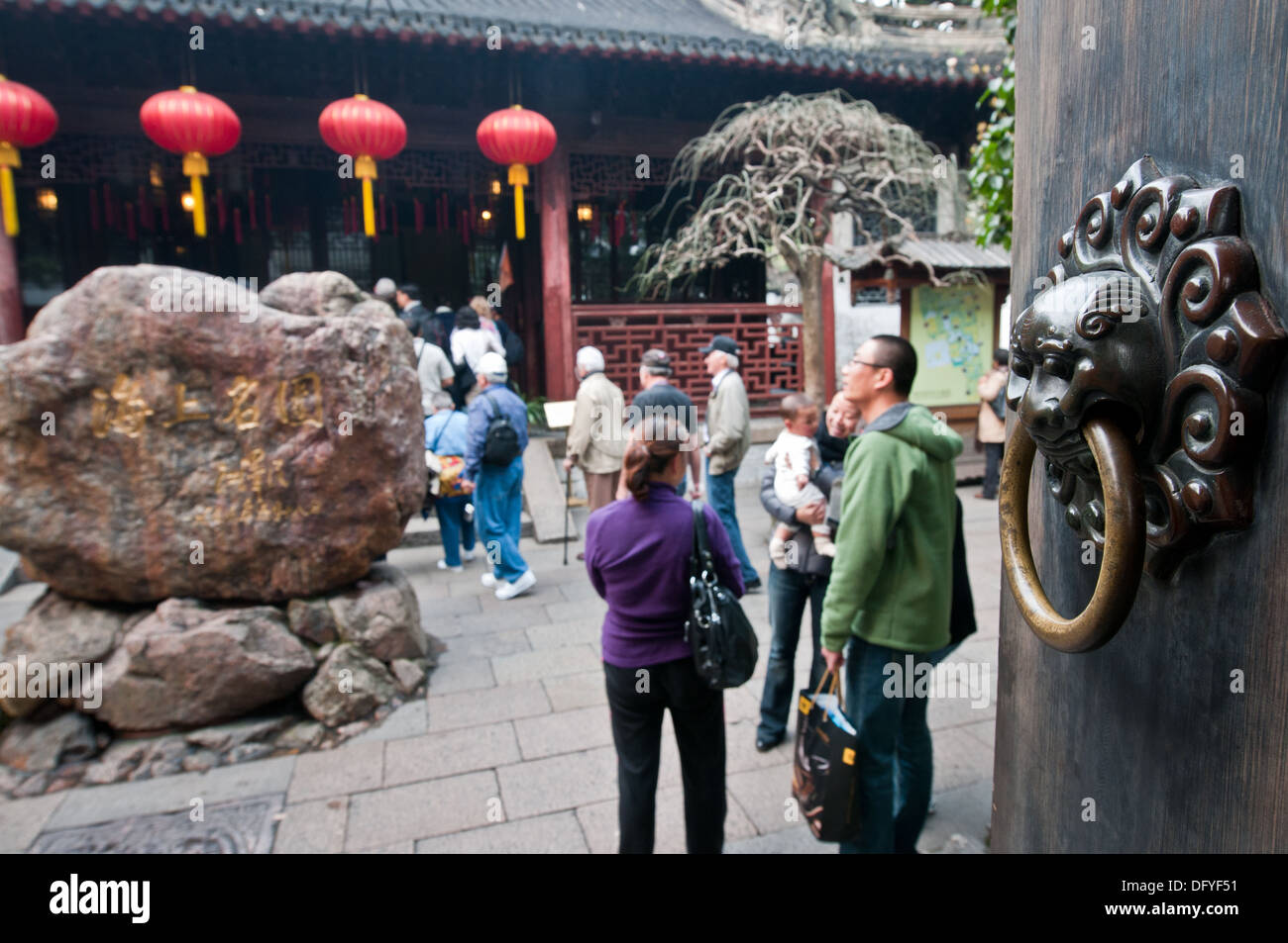 Sansui Hall en el Jardín Yuyuan (Jardín de la felicidad o el ...