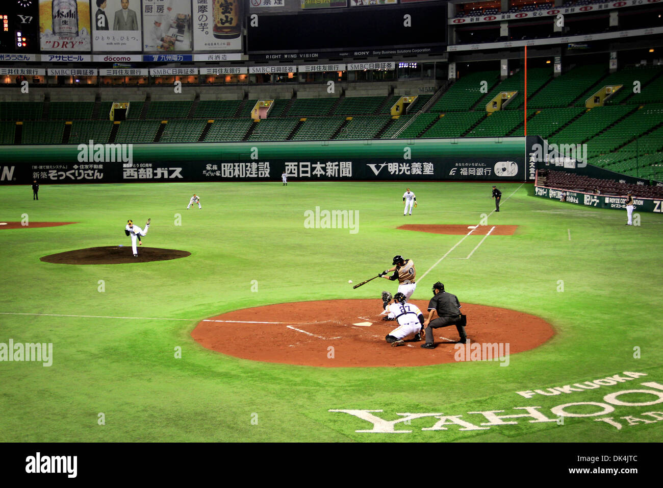 Japan Professional Baseball Imágenes De Stock   Japan Professional ... 9a86e54d52e