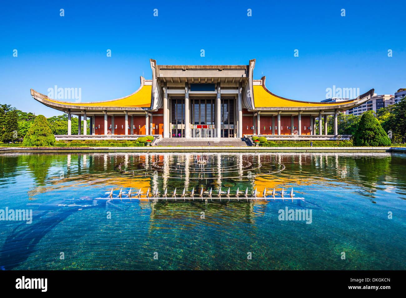 Sun Yat-Sen Memorial Hall en Taipei, Taiwán. Imagen De Stock