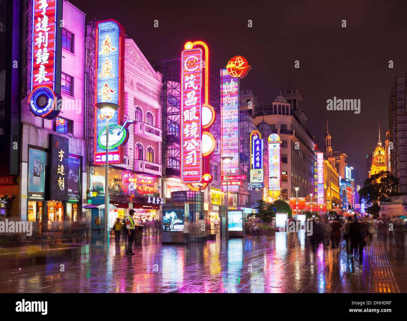 Calle comercial Nanjing Road East Street del centro de la ciudad de Shanghai, República Popular de China, República Popular China, Asia Imagen De Stock