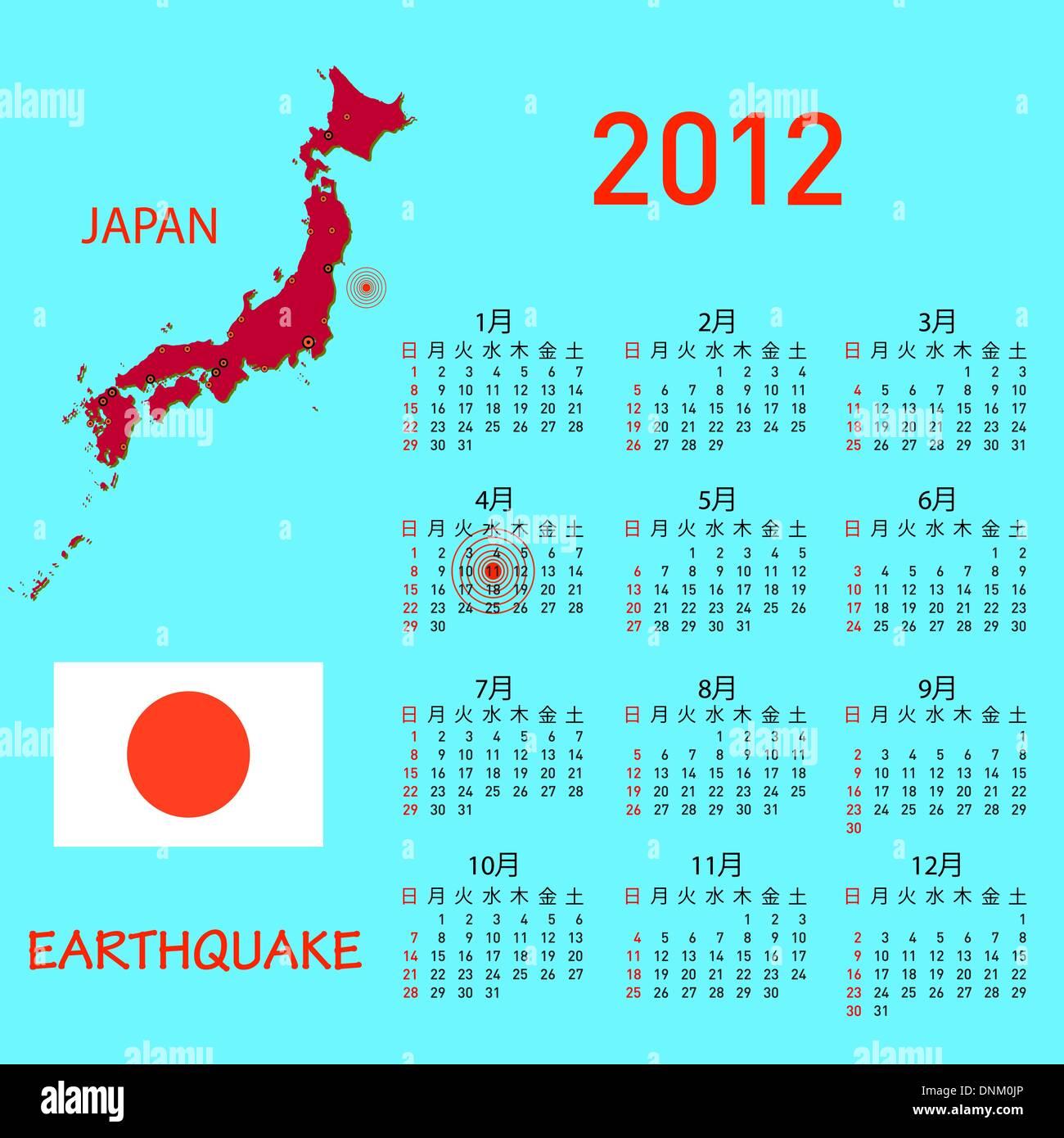 Calendario Japones.Calendario Mapa De Japon Con El Peligro En Una Estacion De Energia