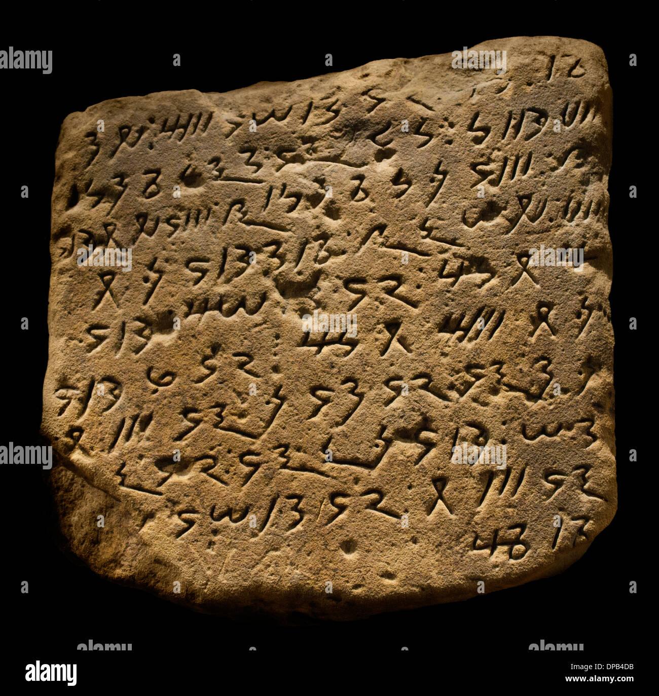 El script Meroitic derivados de jeroglíficos egipcios reino de Meroe en Sudán Napatan período 700-300 BC Napata Imagen De Stock