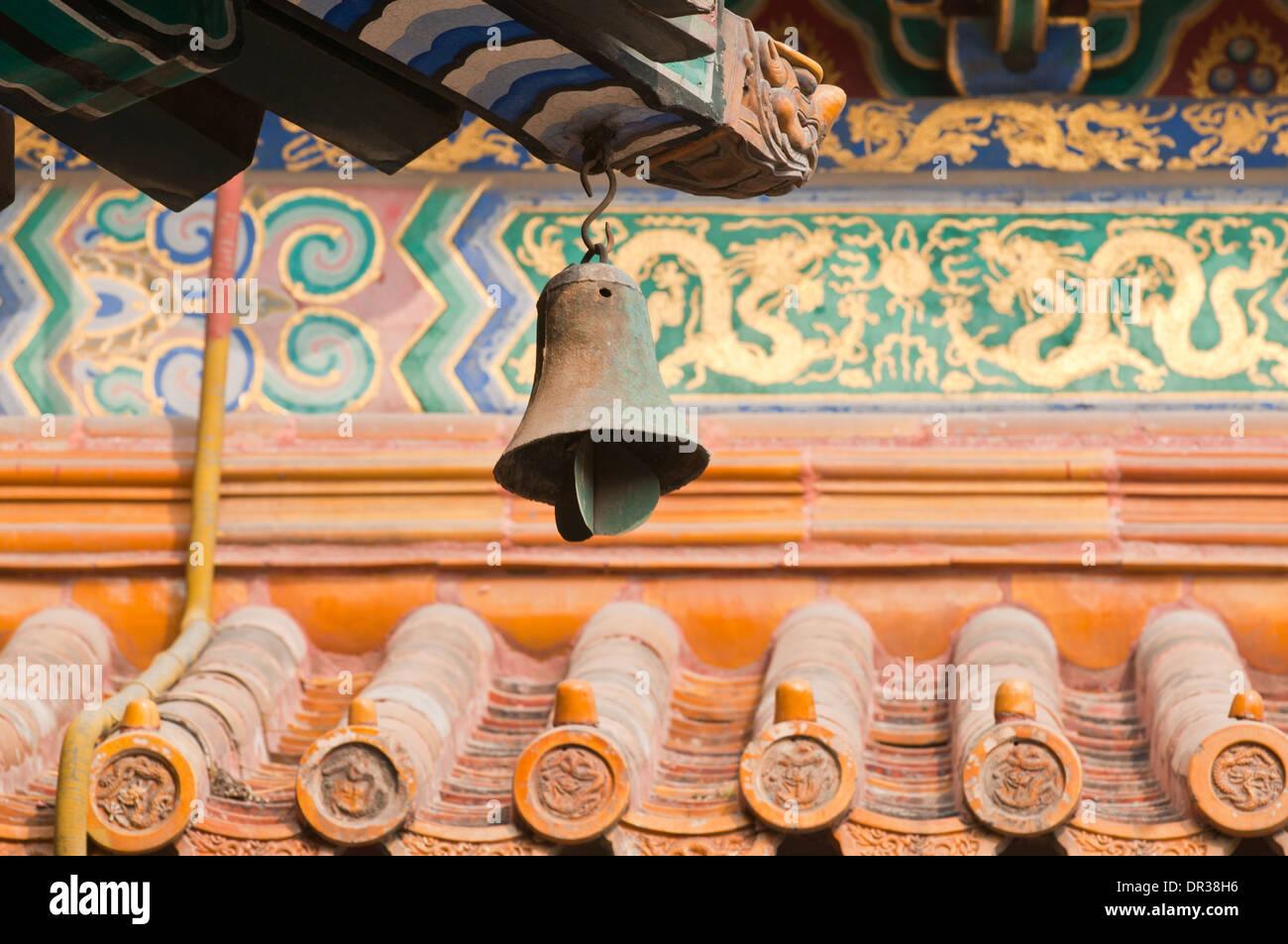 Campana de viento también conocido como Templo de Yonghe Lamasterio Yonghe o simplemente el Templo Lama de Pekín, Foto de stock
