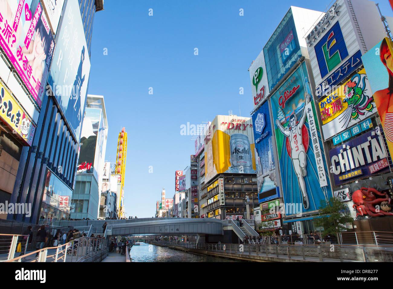 Dotonbori, Osaka, Japón Imagen De Stock
