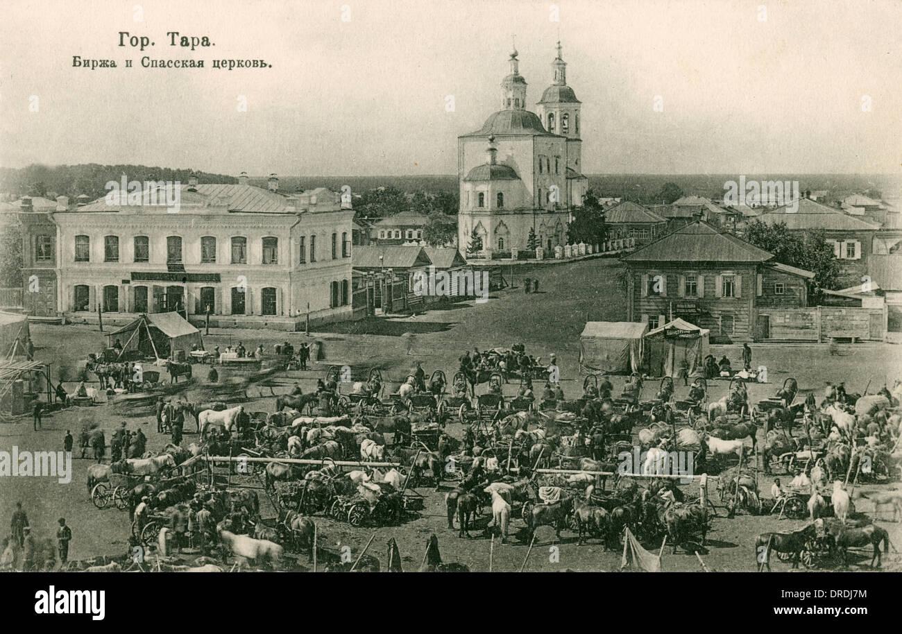 Tapa, Estonia Imagen De Stock