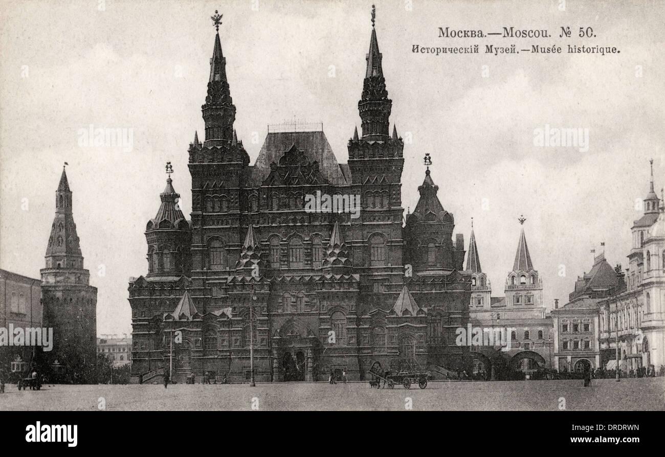 Museo Estatal de Historia, la Plaza Roja, Moscú, Rusia Imagen De Stock