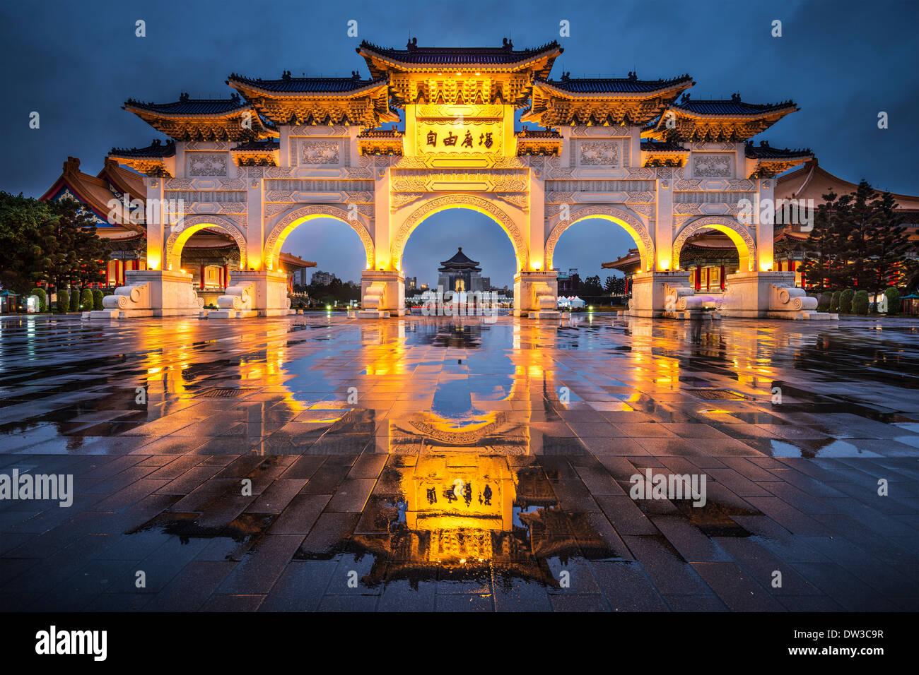 Taipei, Taiwán, en la Plaza de la libertad. Imagen De Stock