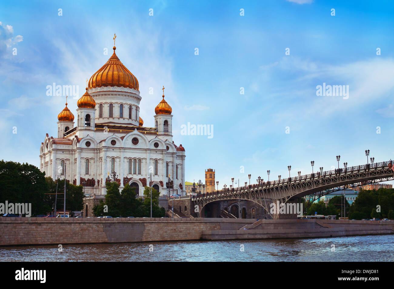 Moscú, Rusia Imagen De Stock