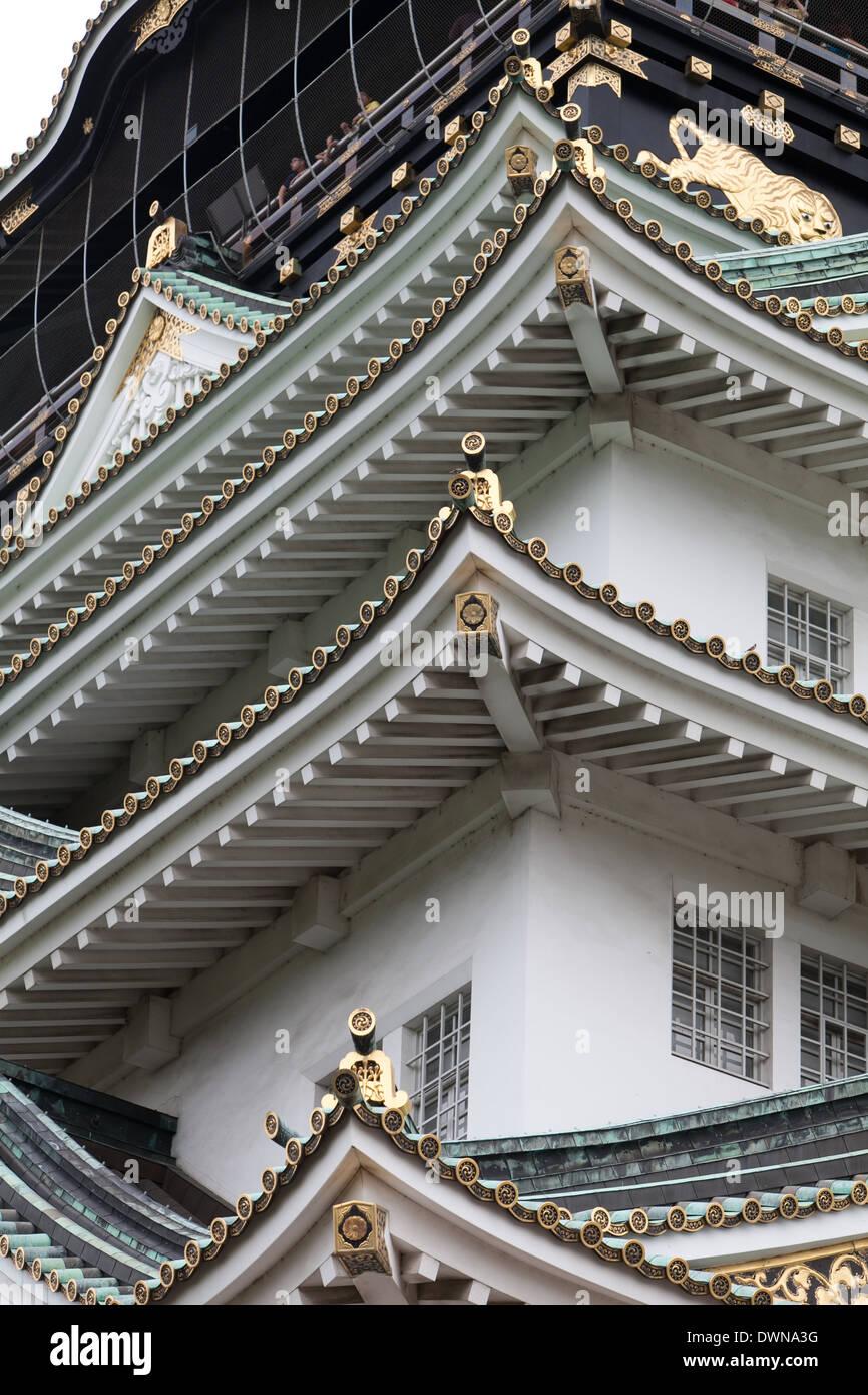 El castillo de Osaka (Chuo-ku). Uno de los monumentos más famosos de Japón desde Azuichi - período Momoyama Imagen De Stock