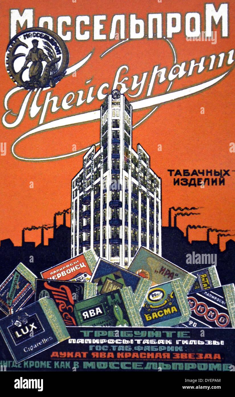 Табачные изделия моссельпрома купить электронные сигареты калуга