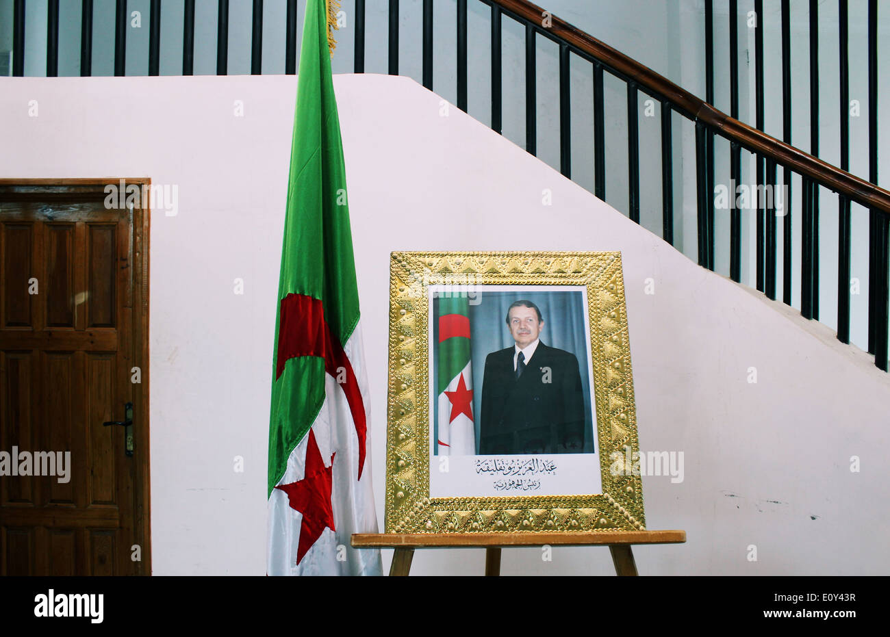 Retrato del Presidente argelino en M'sila, Argelia. Imagen De Stock