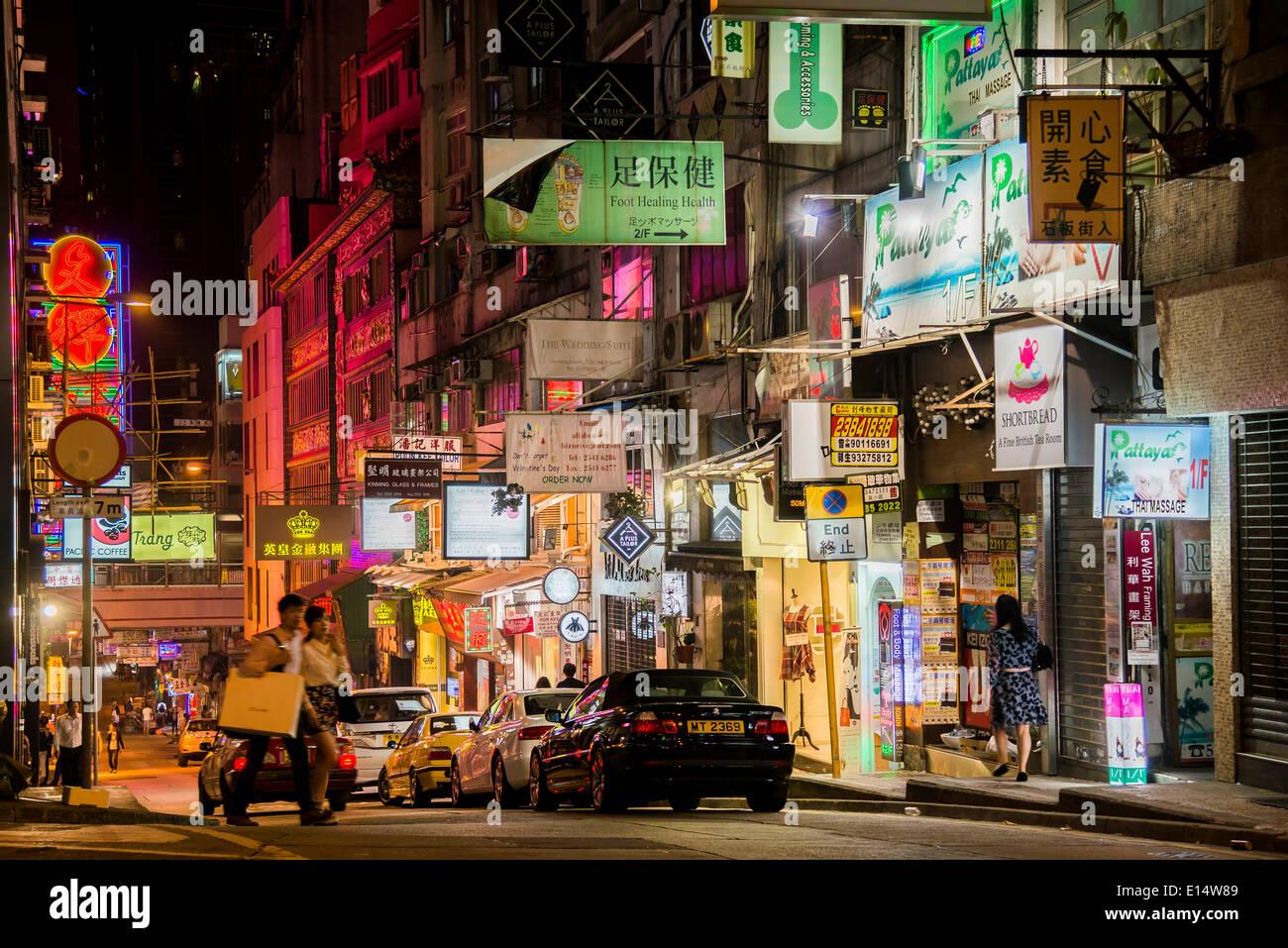 El distrito de entretenimiento, Wyndham Street, la Isla de Hong Kong, Hong Kong, China Imagen De Stock