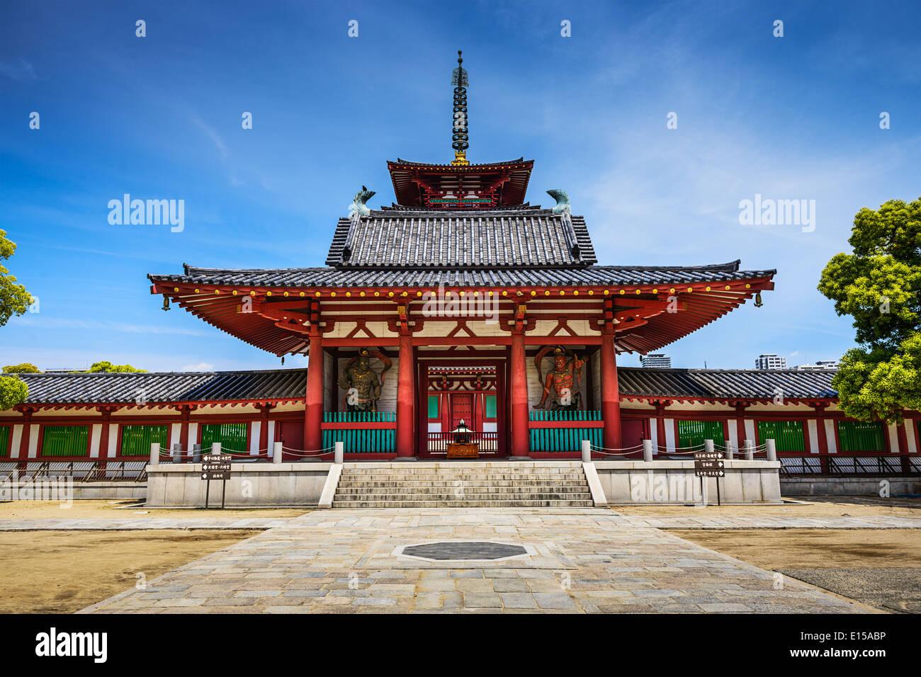 Templo Shitennoji, Osaka, Japón. Es el primer templo budista admistrated oficialmente en Japón. Imagen De Stock