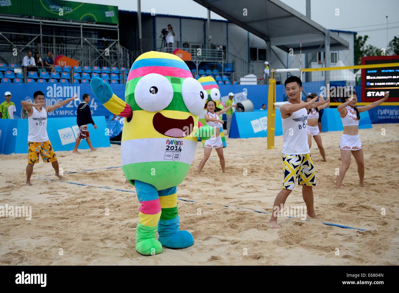 Vestidor Para Juegos Olimpicos Imágenes De Stock Vestidor