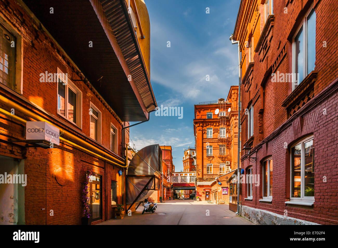 Moscú, Rusia. Sábado, 13 de septiembre de 2014. Street art festival Artside 2014 acaba de empezar en Moscú. Imagen De Stock