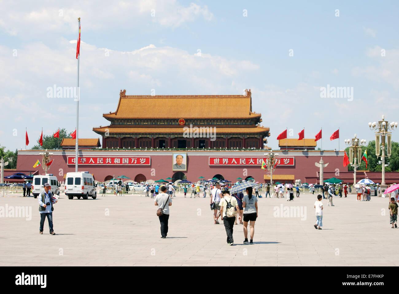 Entrada al Palacio Prohibido, Beijing, China 2014 Imagen De Stock