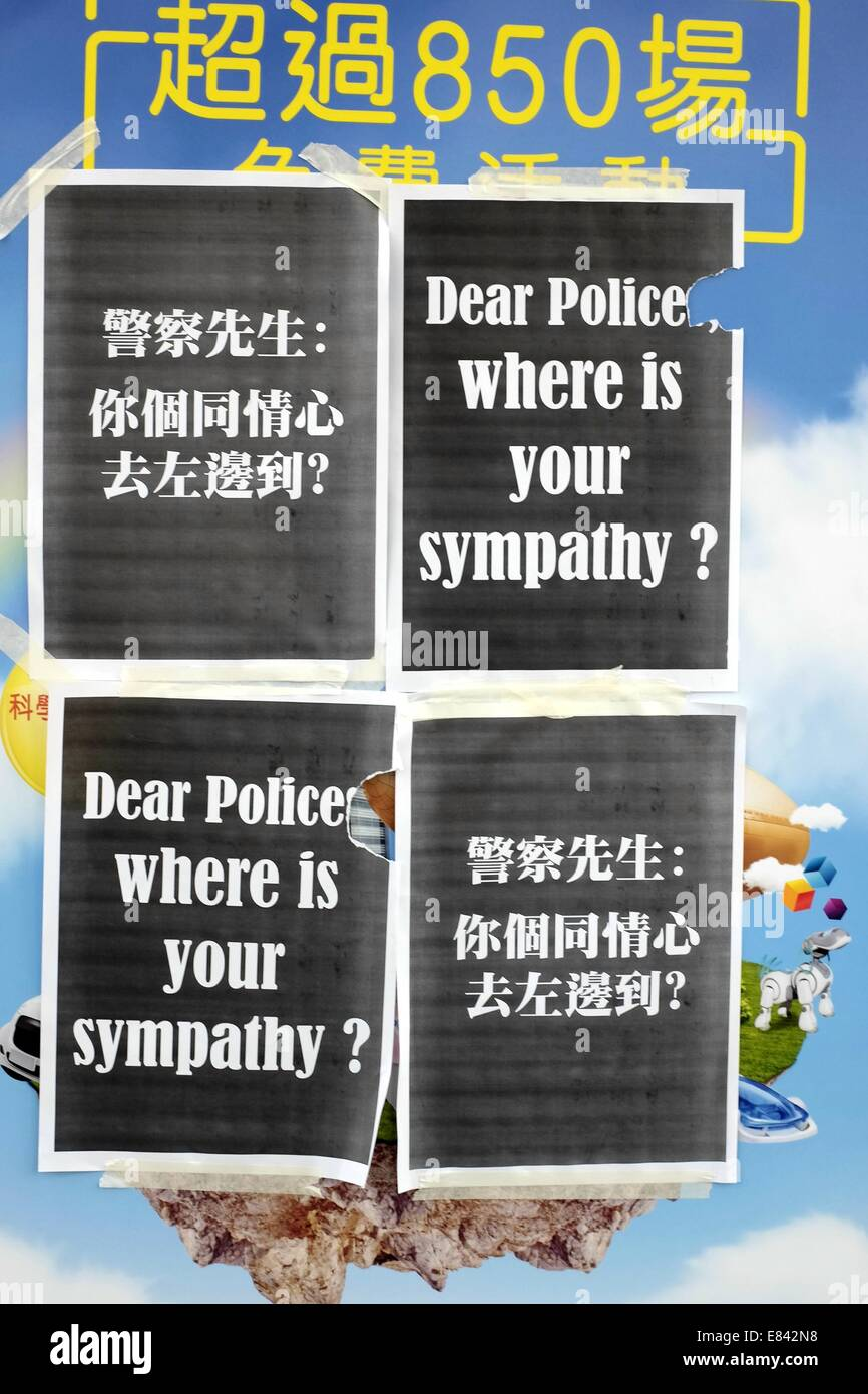 Queridos Policías, donde es su simpatía firmar protestas en Hong Kong Imagen De Stock