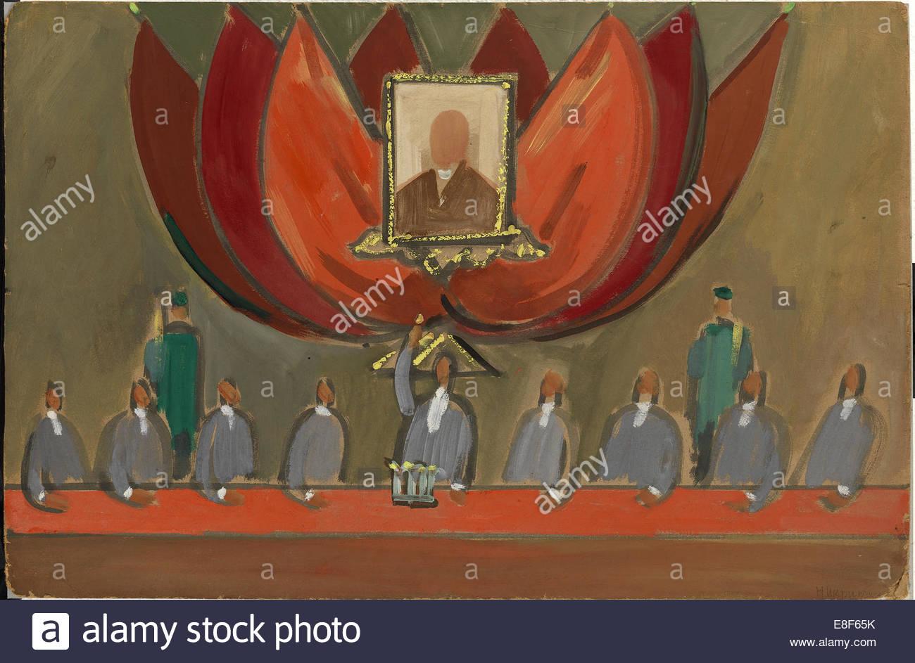 Corte. Artista: Nikritin, Solomon Borisovitch (1898-1965) Imagen De Stock