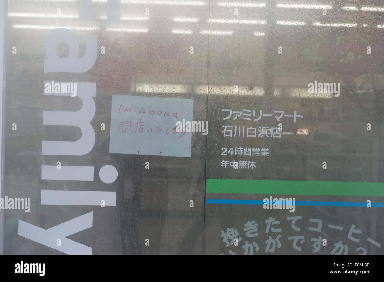 Supertyfonen vongfong narmar sig japan