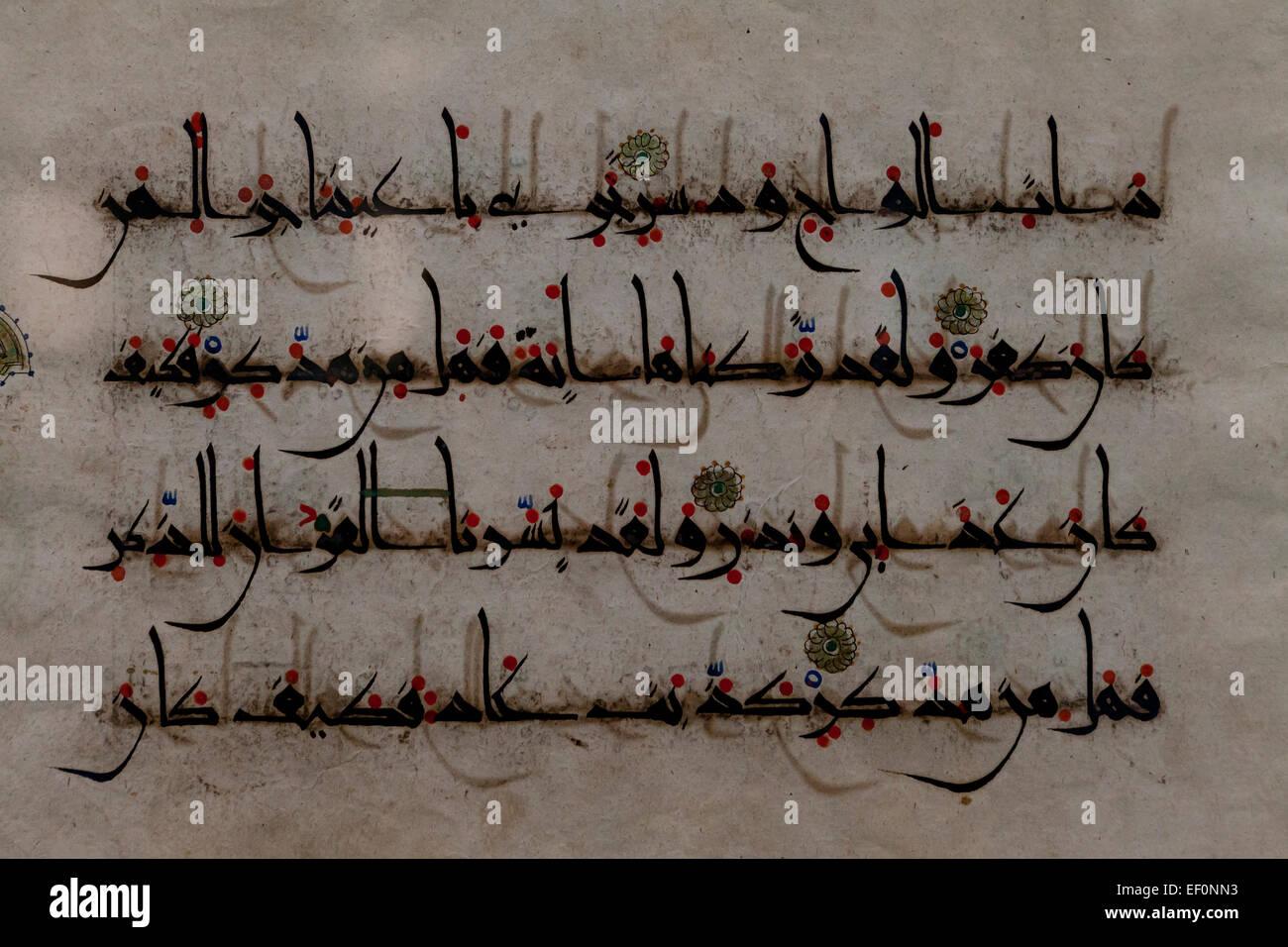 Corán antiguo folio mostrando kufic script desde el Irán oriental - EE.UU. Imagen De Stock