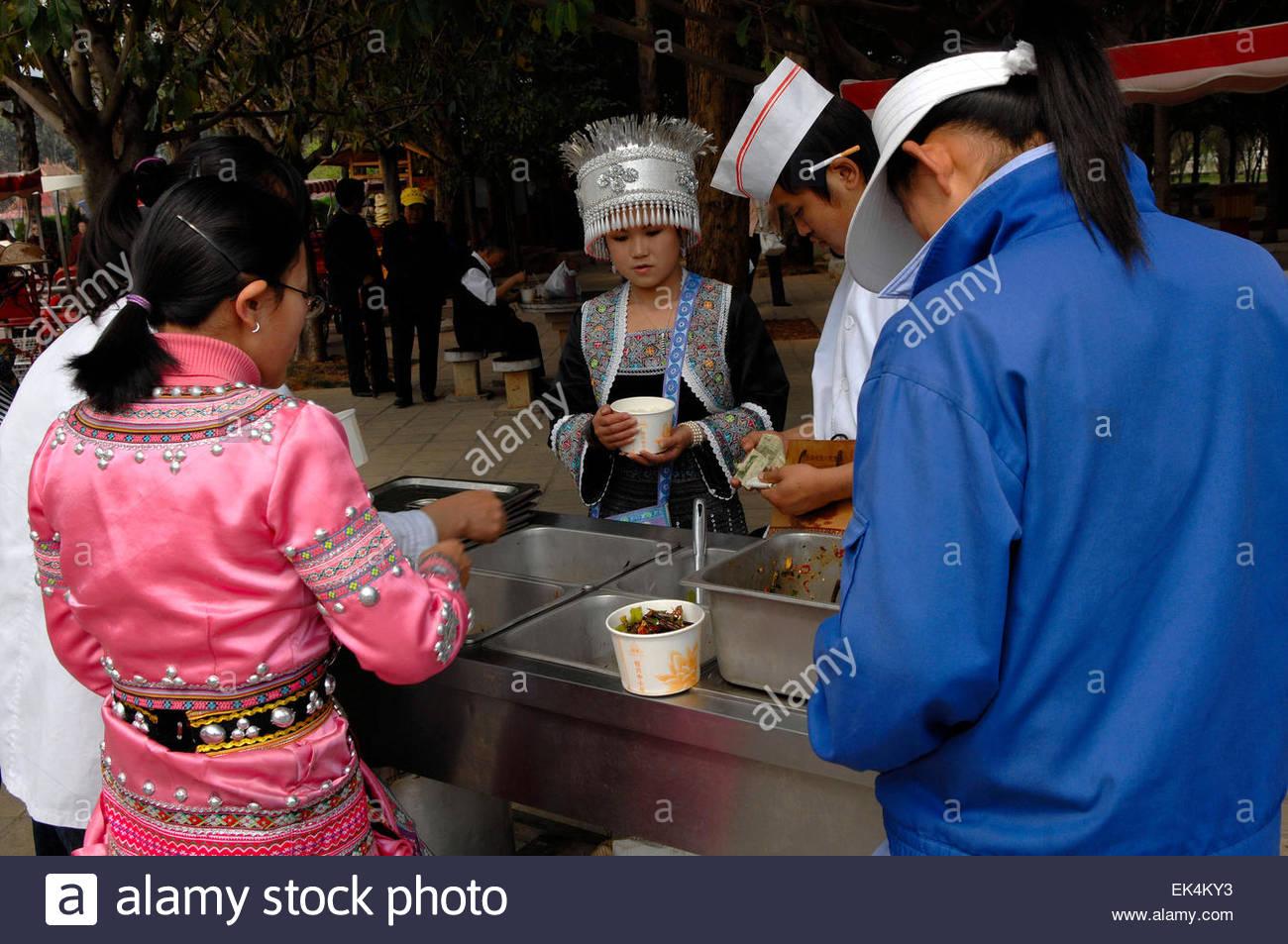 Parque de las minorías étnicas en Kunming, Yunnan, China Imagen De Stock