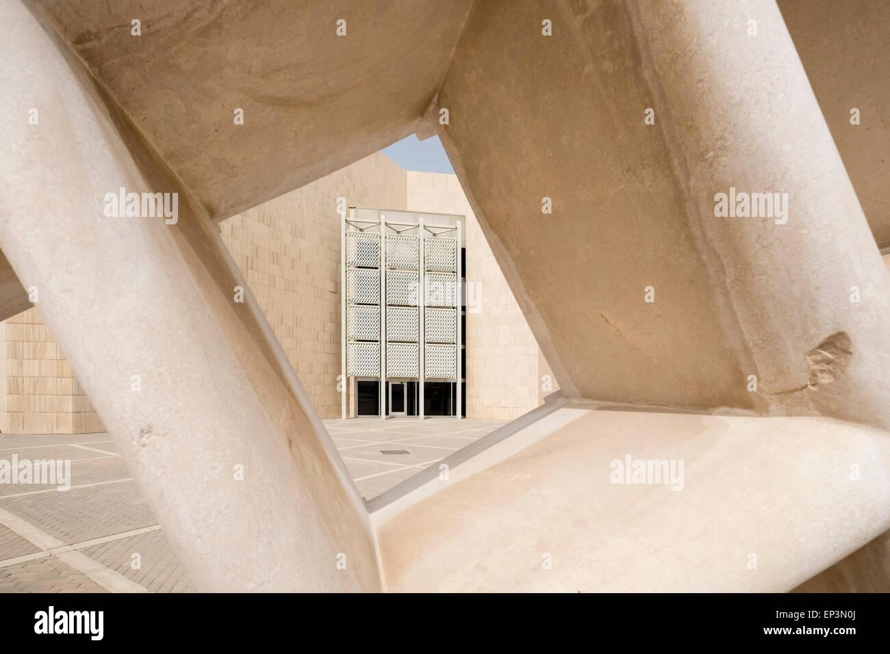 Vista del Museo Nacional en Manama, Bahrein Imagen De Stock