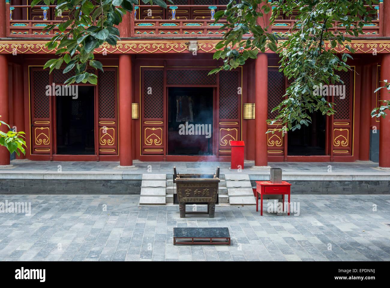 Yonghegong, el Templo Lama, Beijing, China Foto de stock