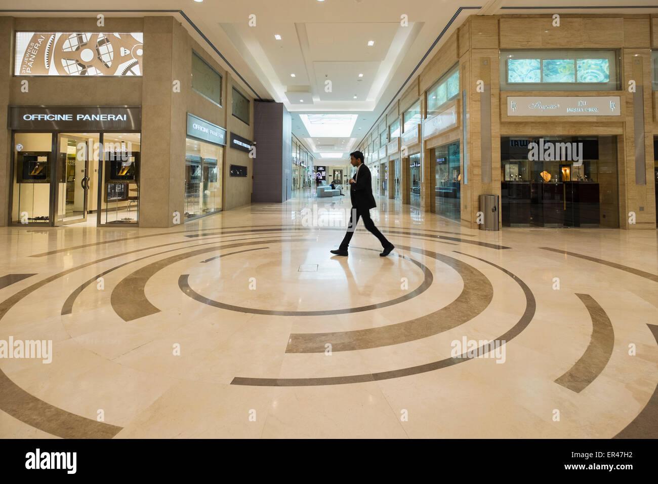 Interior de Moda Mall Shopping Mall en Manama, Bahrein Imagen De Stock