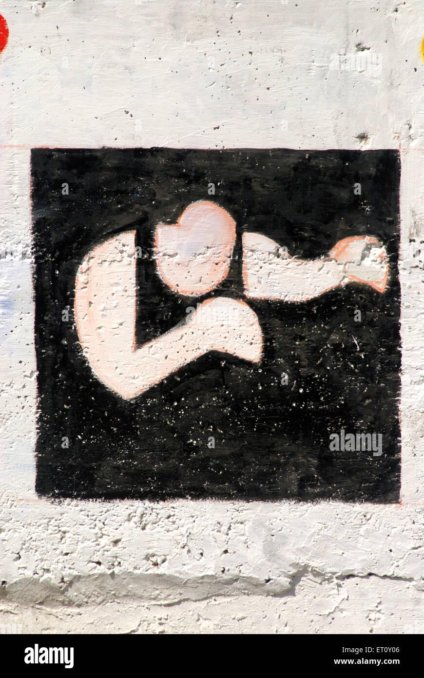 Boxeo el pictograma de III Juego de la Juventud del Commonwealth pintado en la pared de Rajiv Gandhi Zoological Imagen De Stock
