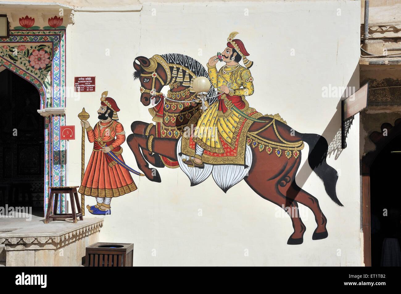 La pintura mural de jinete ciudad museo palacio udaipur Rajastán India Asia Imagen De Stock
