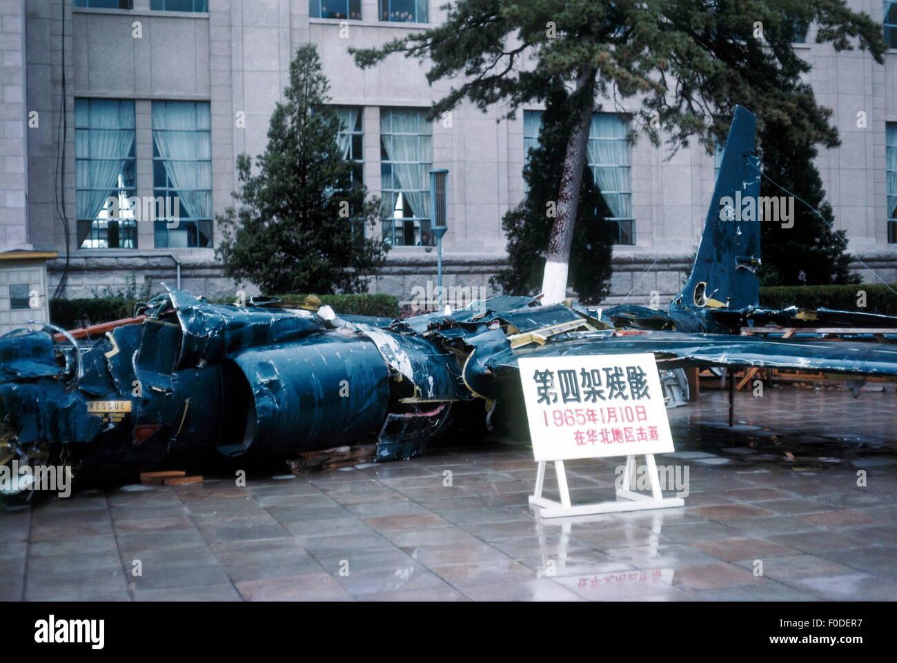Geografía / viajes, China, la política, los restos del avión de reconocimiento U2 taiwanés derribado Imagen De Stock