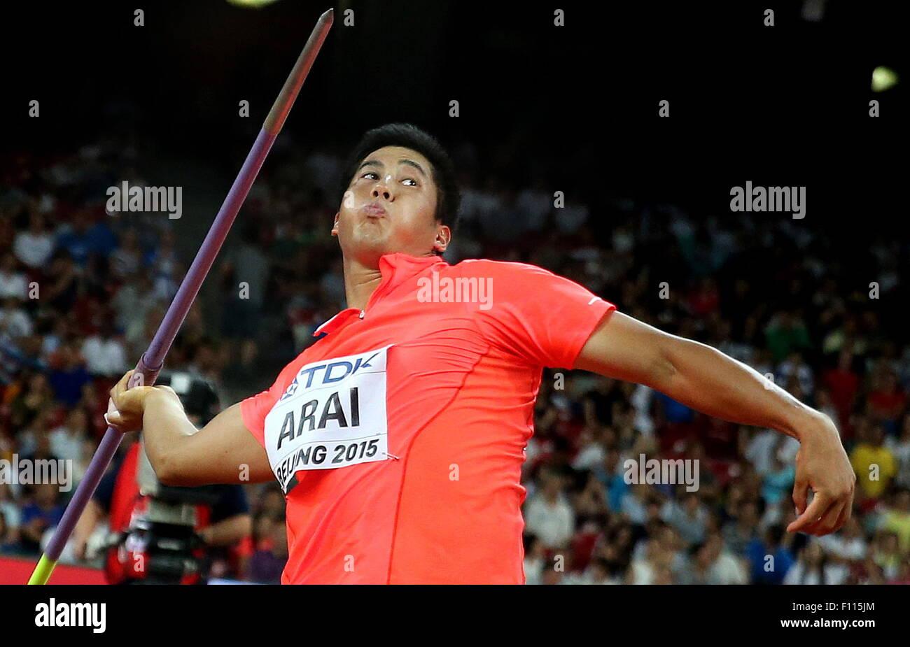 Beijing, China. 24 Aug, 2015. Japón Ryohei Arai compite en los hombres de la jabalina lanzar la ronda de calificación Imagen De Stock