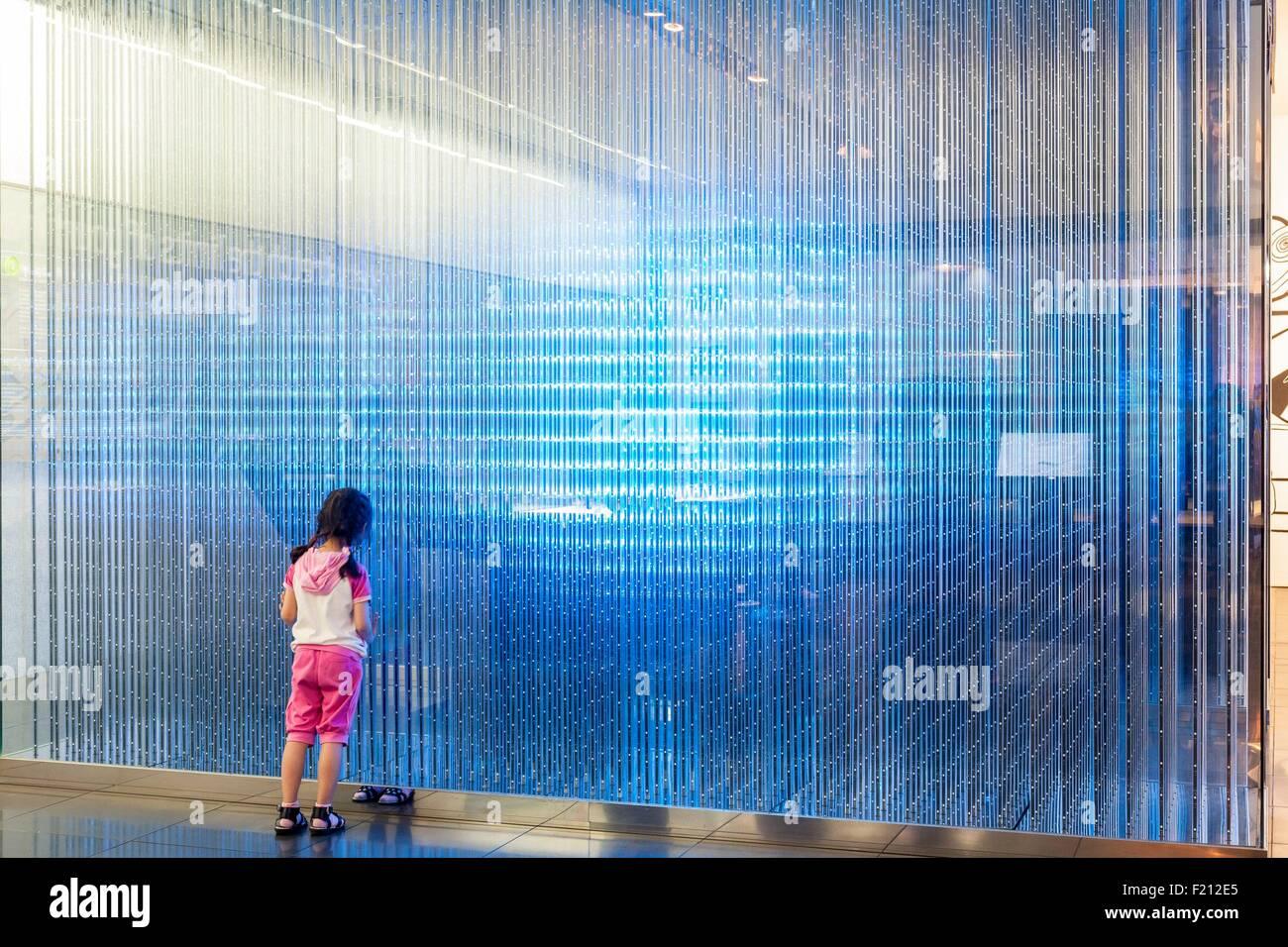 Corea del Sur, Seúl, Seocho-gu, Samsung Iight, showroom de la marca coreana Samsung Imagen De Stock