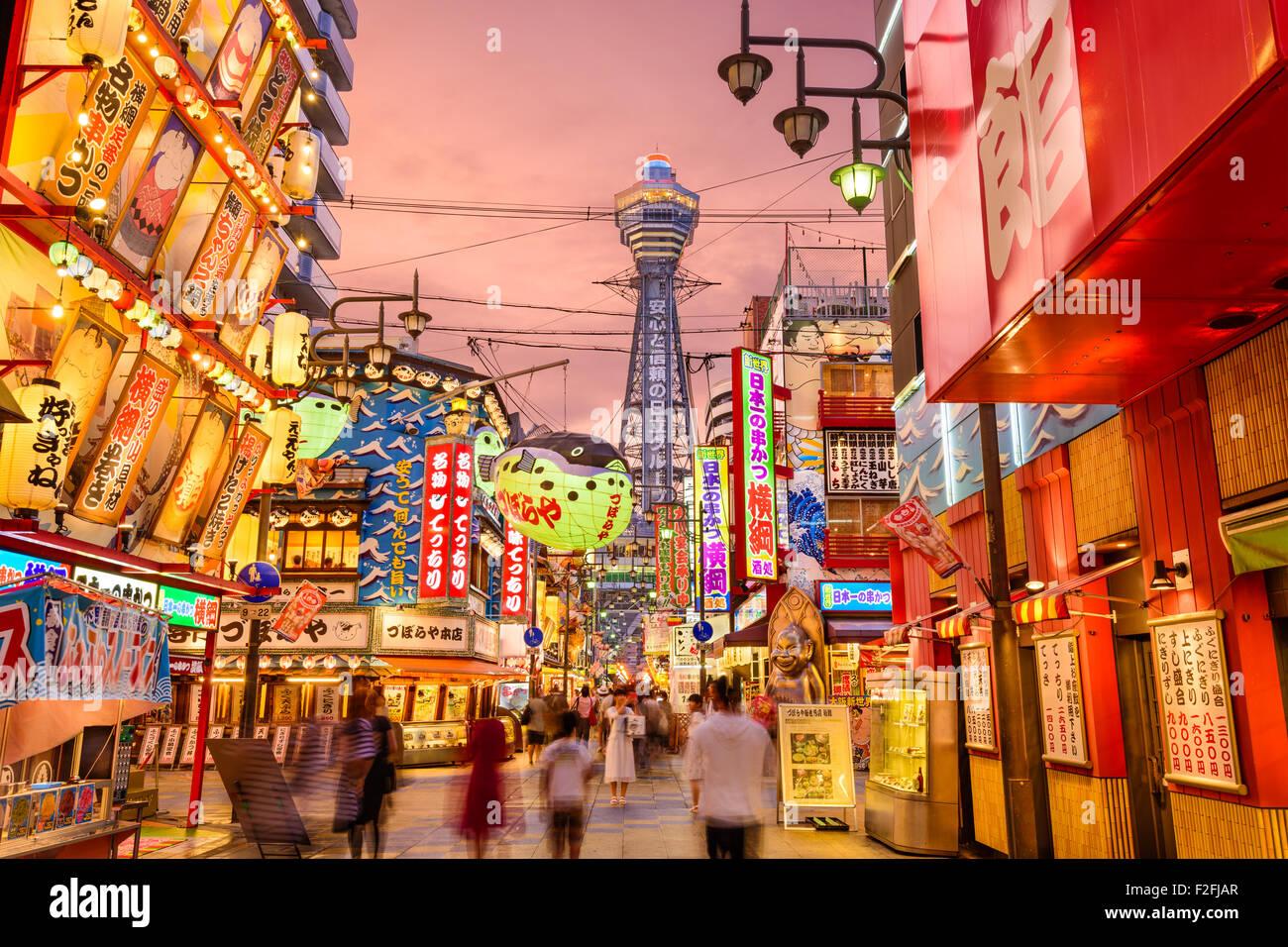 El distrito de Shinsekai en Osaka, Japón. Imagen De Stock