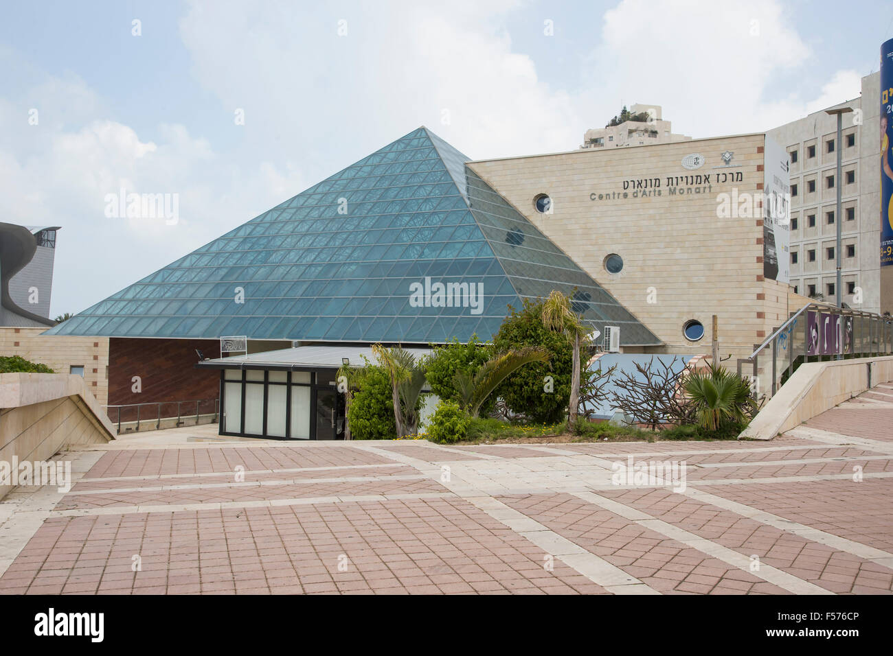 Museo de Arte de Ashdod en Israel - Centro Monart con singular pirámide de cristal y la zona principal de la Imagen De Stock