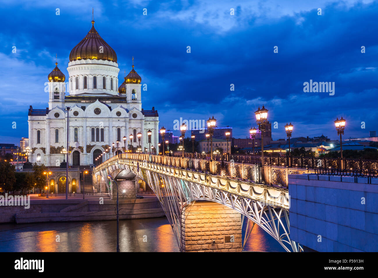 La Catedral de Cristo Salvador de Moscú, Rusia. Imagen De Stock