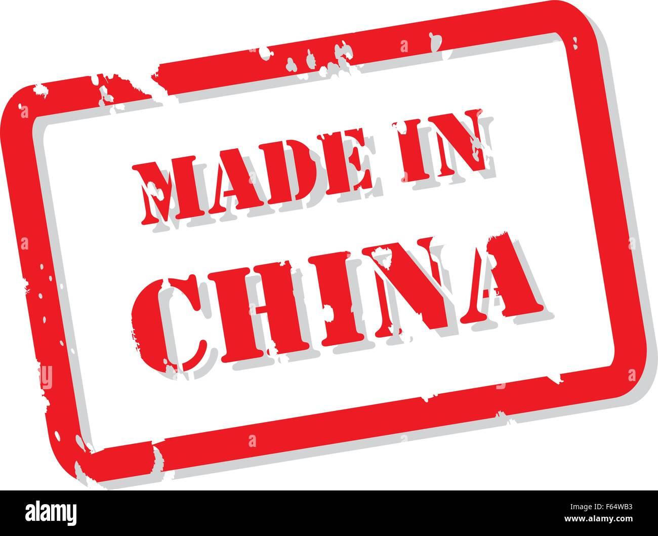 d5c0c24c4e16 Sello de goma roja vector de fabricado en China Ilustración del ...