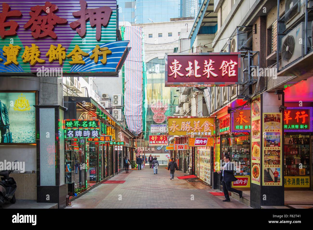 La calle peatonal en el centro de la ciudad de Macao, China Imagen De Stock